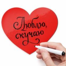 Магнит для записей Melompo сердце